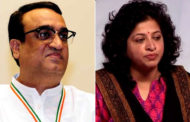 Mahila Congress district president Rachna Sachdeva accuses Ajay Maken, Shobha Oza of harassment