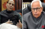 Rajnath meets J&K Governor, expresses displeasure over 'prolonged' Kashmir unrest