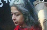 INX media case: ED moves Delhi Court seeking production of Indrani Mukerjea