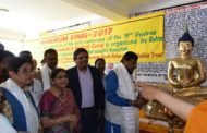 Bhikku Sanghasena, Kiran Bedi, Ramdas Athawale, Udit Raj inaugurate Ratna Nidhi disability camp
